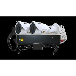 AHD-комплект системы видеонаблюдения VHD-Kit112S