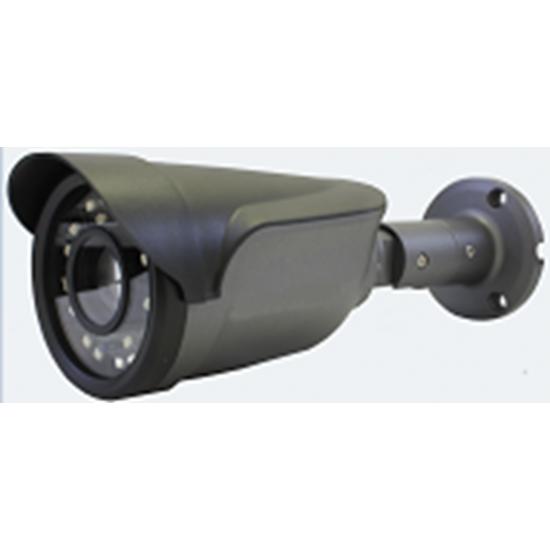 Уличная моторизированная с автофокусом IP-камера SVI-8092A2