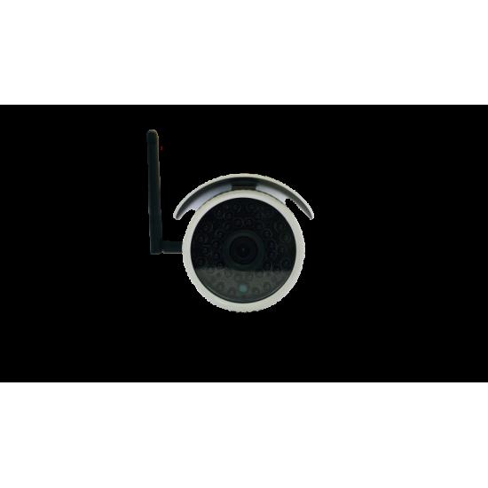 Уличная IP-камера SVIP-S300
